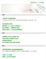 电子邮件模板-简洁3